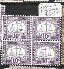 HONG KONG  (P1010B) POSTAGE DUE 10C   SG D10A BL OF 4    MNH