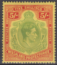 Nyasaland 1938 Mint Mounted 5/- Pale Green & Red SG141