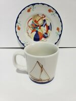Tiffany & Co Seashore CHILDREN'S set of 2 Cup Mug plate dish Baby Beach Sailboat