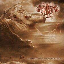 "Stozhar ""Molotom Groz, V Sumerki Bitv"" CD [female fronted slavonic Folk Metal]"