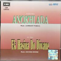 Anokhi Ada / Ek Hasina Do Diwane (Film Soundtrack) - Rare Bollywood CD (EMI) UK