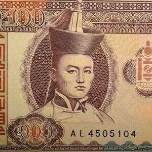 Mongolia 100 Tugrik banknote 2008