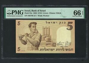 Israel 5 Lirot 1958/5718 P31a Uncirculated Grade 66