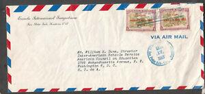 Honduras June 1955 official stamps cover Escuela Internacional Sempedrana to DC