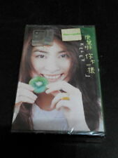 KELLY CHEN 陳慧琳 - YOU'RE NOT THE SAME 你不一樣  MALAYSIA CASSETTE