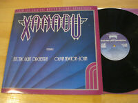 LP Xanadu OST Soundtrack ELO Newton John Vinyl Jet Records JET LX 526