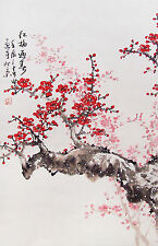 Framed Print - Abstract Style Cherry Blossom Tree (Picture Poster Oriental Art)