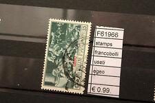 FRANCOBOLLI STAMPS EGEO USATI (F61966)