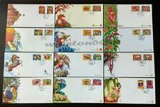 Singapore Zodiac 1996 to 2007 Rat Ox Tiger Rabbit Dragon Monkey Pig 12 Years FDC
