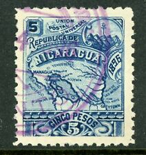 Nicaragua 1896 Seebeck 5 Peso Unwatermarked Used C152 ?????