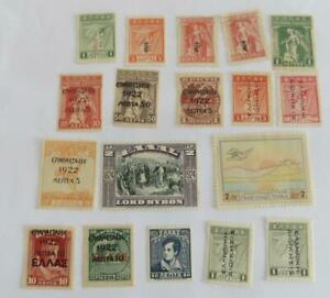 Greece 1912 - 26 small collection unused