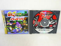 JOHNNY BAZOOKA Sega Saturn ss