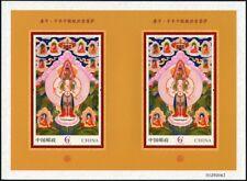 China PRC 2014-10 Thangka Buddha Bilder Religion Block 201 Druckbogen Uncut MNH