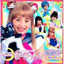 Sailor Moon Drama Himitsu Jiten Secret encyclopedia photo book
