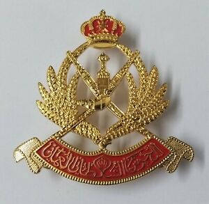 Genuine Obsolete Oman Royal Guard Insignia Metal Hat Badge Sultan of Oman GIM13