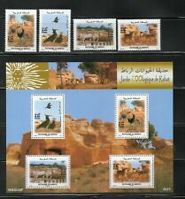 MOROCCO,  2011,  RABAT ZOO, ANIMALS, 4 v.+S/S, MNH,
