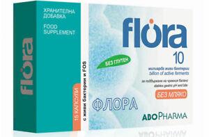 Flora 10 Probiotic with 10 billion live bacteria x 15 capsules - Abopharma