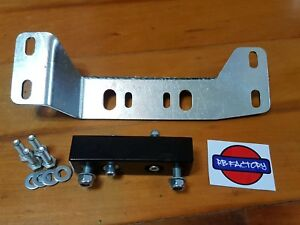 S Chassis with SR20 & rb25 Gearbox Conversion Bracket - Passenger Side High
