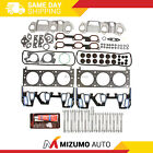 Head Gasket Bolts Set Fit 96-99 Oldsmobile Pontiac Grand AM Chevrolet Lumina 3.4