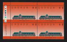 Canada Stamps — Block of 4 UL — Architecture: McAdam Railway Station #1182 — MNH