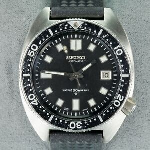 Seiko Stainless Steel Automatic Sports Watch 6015-8000 w/ Rubber Band Feb 1969