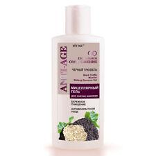 Belita & Vitex Black Truffle Micellar Makeup Remover Gel 150ml
