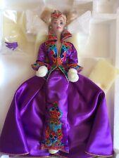 Royal Splendor Barbie Porcelain Doll Limited Edition NRFB