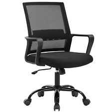 Home Office Chair Ergonomic Cheap Desk Chair Swivel Rolling Computer Chair