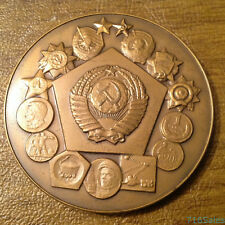 Vintage Russia USSR 1724 1974 250th Anniversary Leningrad Mint Bronze Medal