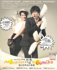 My Girlfriend Is a Gumiho Korean TV Drama (4DVD) Excellent Eng Sub NTSC Region 3