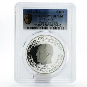 Tunisia 5 dinars International Year of the Child PR70 PCGS silver coin 1982