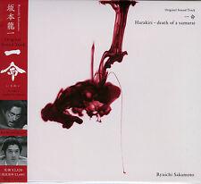 RYUICHI SAKAMOTO-ICHIMEI (HARA-KIRI: DEATH OF A SAMURAI) -JAPAN CD F30