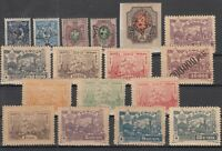 BL6580/ RUSSIA – TRANSCAUCASIAN REPUBLICS – 1923 MINT MH LOT