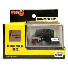 CHORO-Q HUMMER H2 TAKARA TOMY TOMICA  Pullback car BLACK