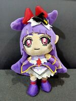 "Bandai Cure Miracle Pretty Cure Maho Girls PreCure Plush Doll Beanbag Japan 8"""
