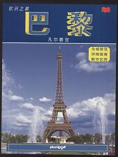 CHINESE NEW BOOK PARIS VERSAILLES COMPLETE GUIDE TO THE WHOLE CITY MAP ATTACHED