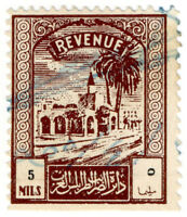 (I.B) BOIC (Tripolitania) Revenue : Duty Stamp 5m