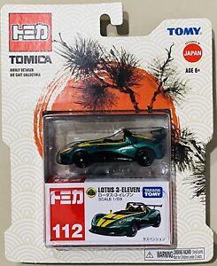 Tomica Lotus 3-eleven