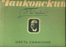 Peter Tchaikovsky: Six Symphonies   Box 6 LP  Roshdestvensky original Melodia