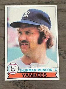 1979 Topps Thurman Munson #310 New York Yankees