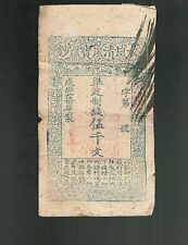 China Empire Ch'ing Qing Dynasty P-A1 1853-1858 500 Cash Fine Condition