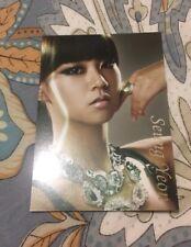 KARA Japan Official Photocard Photo Card Nicole Hara Jiyong Gyulee Kpop