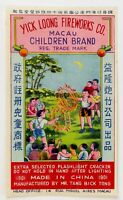 Vintage Children Brand (90) Firecracker 3 x 5 Label Only Tang Bick Tong CHINA