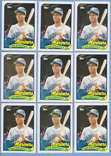 1989 Topps Traded #41T Ken Griffey Jr. Rookie RC LOT x 9 Mariners Reds