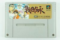 Sengoku Densyo SNES Deta East Nintendo Super Famicom From Japan