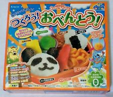 kracie popin cookin happy kitchen Japanese candy making kit Obento
