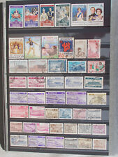 BANGLADESH good coll. 94 stamps all diff. - 2 scans # Lot 4102