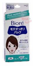 Biore Cleansing Strips Pore Pack T Zone Remove blackheads Chin Forehead