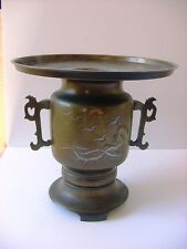 Antique Japanese Bronze and Silver Inlay Ikebana Vase