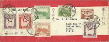 Japan Postal History:6-1-9 Air Mail Cover Hiroshima City to Dollar Bay, Michigan
